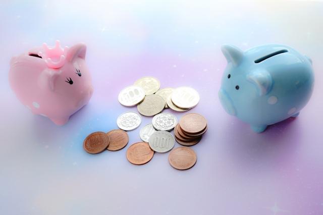 結婚、お金ない